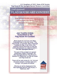 Flag House Art Contest FY17.1