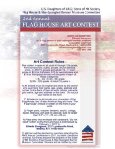 Flag House Art Contest FY17.2